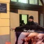 fz1ec tlxbu - Тотальное беззаконие в Выборгском районе Санкт-Петербурга: дети убиваются в больнице имени святого, чиновники нарушают закон