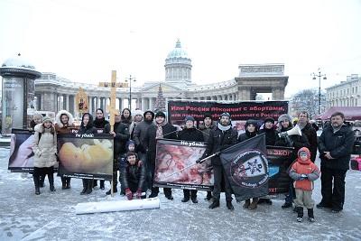 За запрет абортов на Невском проспекте