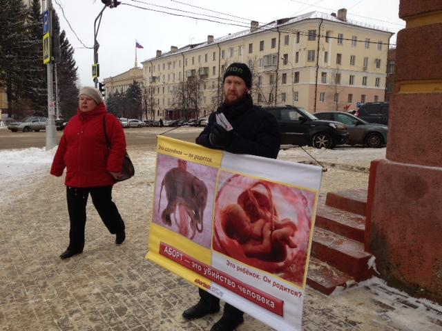 Липецк за запрет абортов