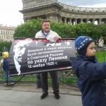 20150524 151226 - На Невском проспекте — за запрет абортов