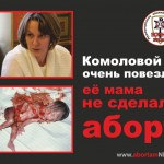 принт2 - [Видео] Петергоф: Позор депутатше Комоловой!