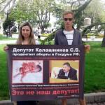 07IFKbRqHb0 - Севастопольцы: Калашников - это не наш депутат!