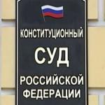 РФ - Житель Тамбова требует в Конституционном суде отменить право на детоубийства