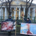 1 12 15 - В первый день зимы мы вышли на улицу, чтобы защитить младенцев во чреве