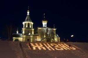 Акция «Свеча жизни» в Нефтеюганске