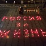 """Благовещенская акция """"День молитвы о нерожденных детях» в Тюмени"""