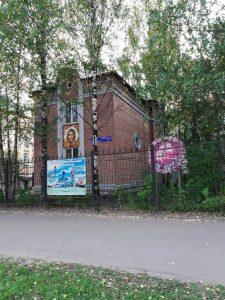 23 1 - Венок с питерского крестного хода просвещает жителей Сыктывкара!