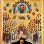 38 - 10 февраля Русская Православная Церковь празднует Собор новомучеников и исповедников Церкви Русской