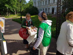 47 12 - Акция антиабортных организаций в День защиты детей