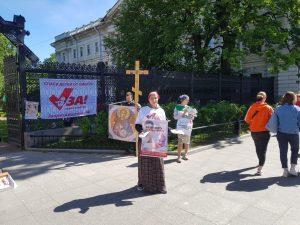 47 16 - Акция антиабортных организаций в День защиты детей