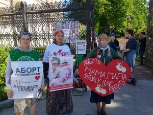 47 21 - Акция антиабортных организаций в День защиты детей