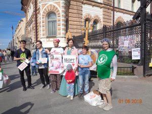47 5 - Акция антиабортных организаций в День защиты детей