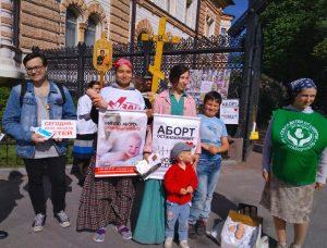 47 9 - Акция антиабортных организаций в День защиты детей